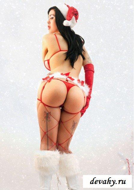 Роскошная жопа снегурочки секс фото
