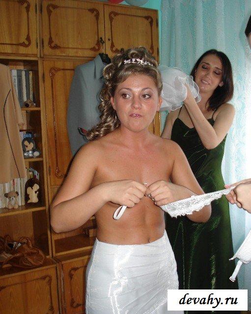 Невесты без белья