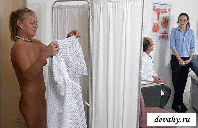гинеколог смотреть бесплатно