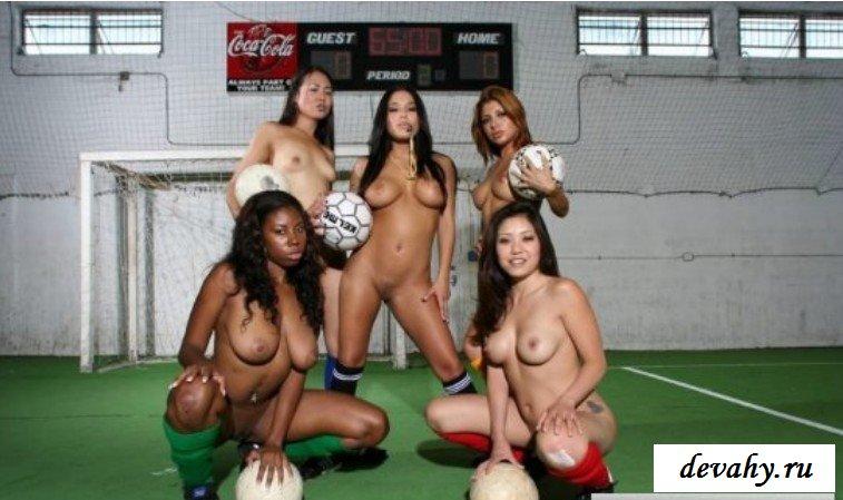 женский футбол порно ххх кинул