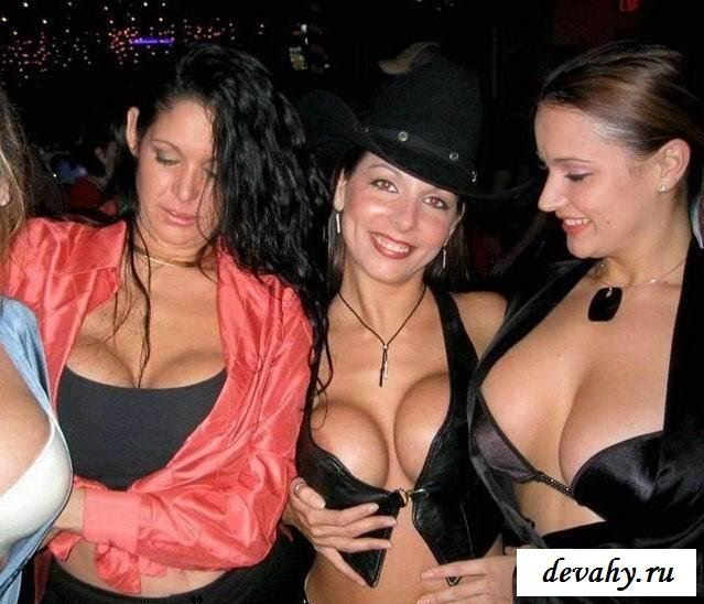 Титьки пьяных барынь