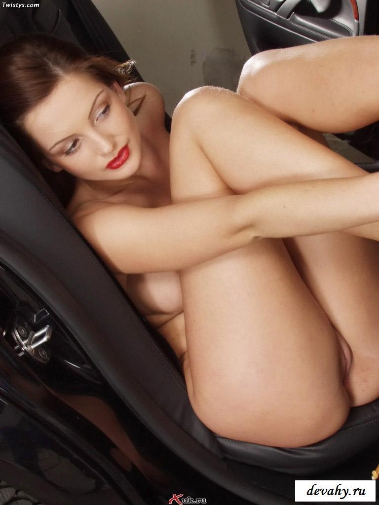 Супруга и ее писка в авто