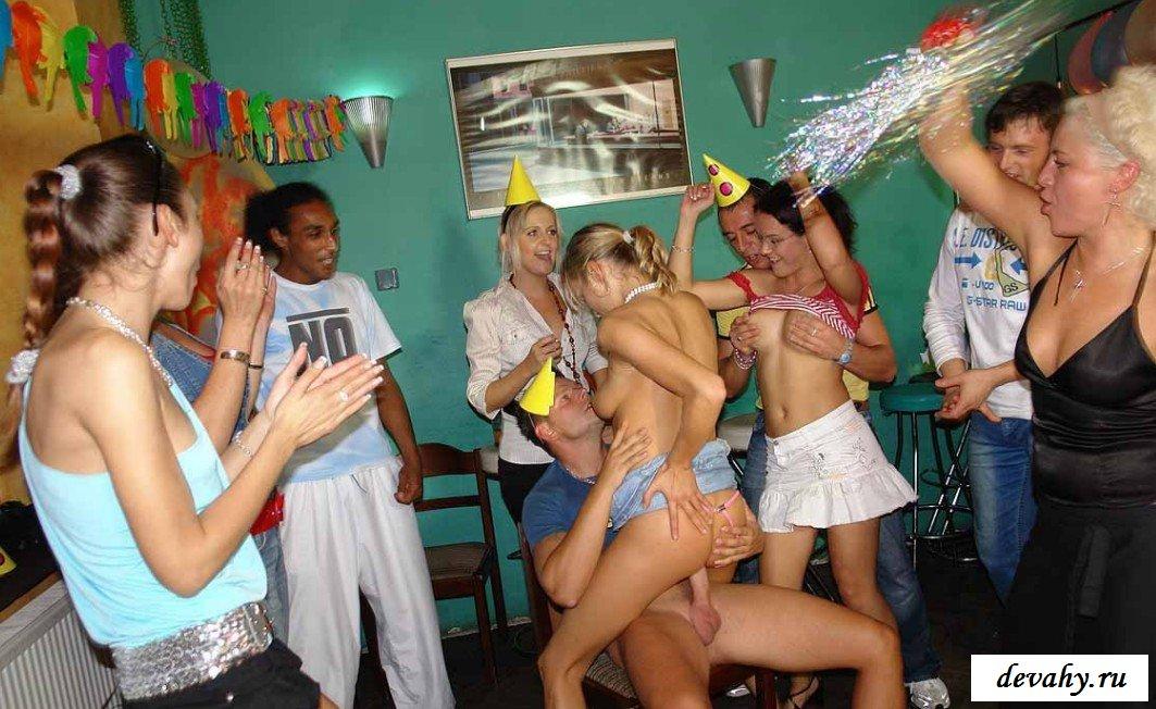 Веселая вечеринка для телочки