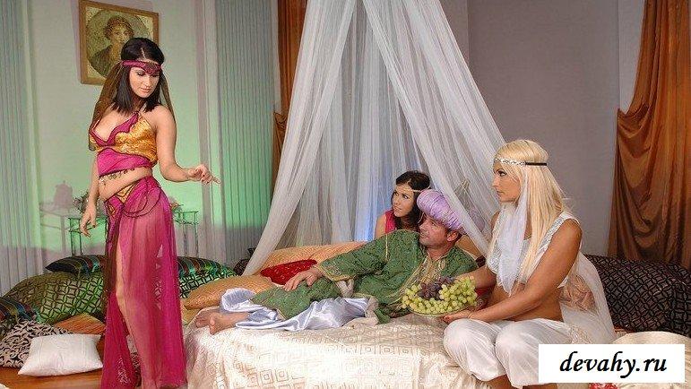 Страстный секс в гареме смотреть эротику