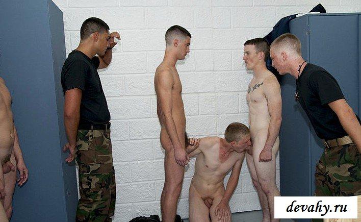 Xxx фото геев новобранцев в Армии