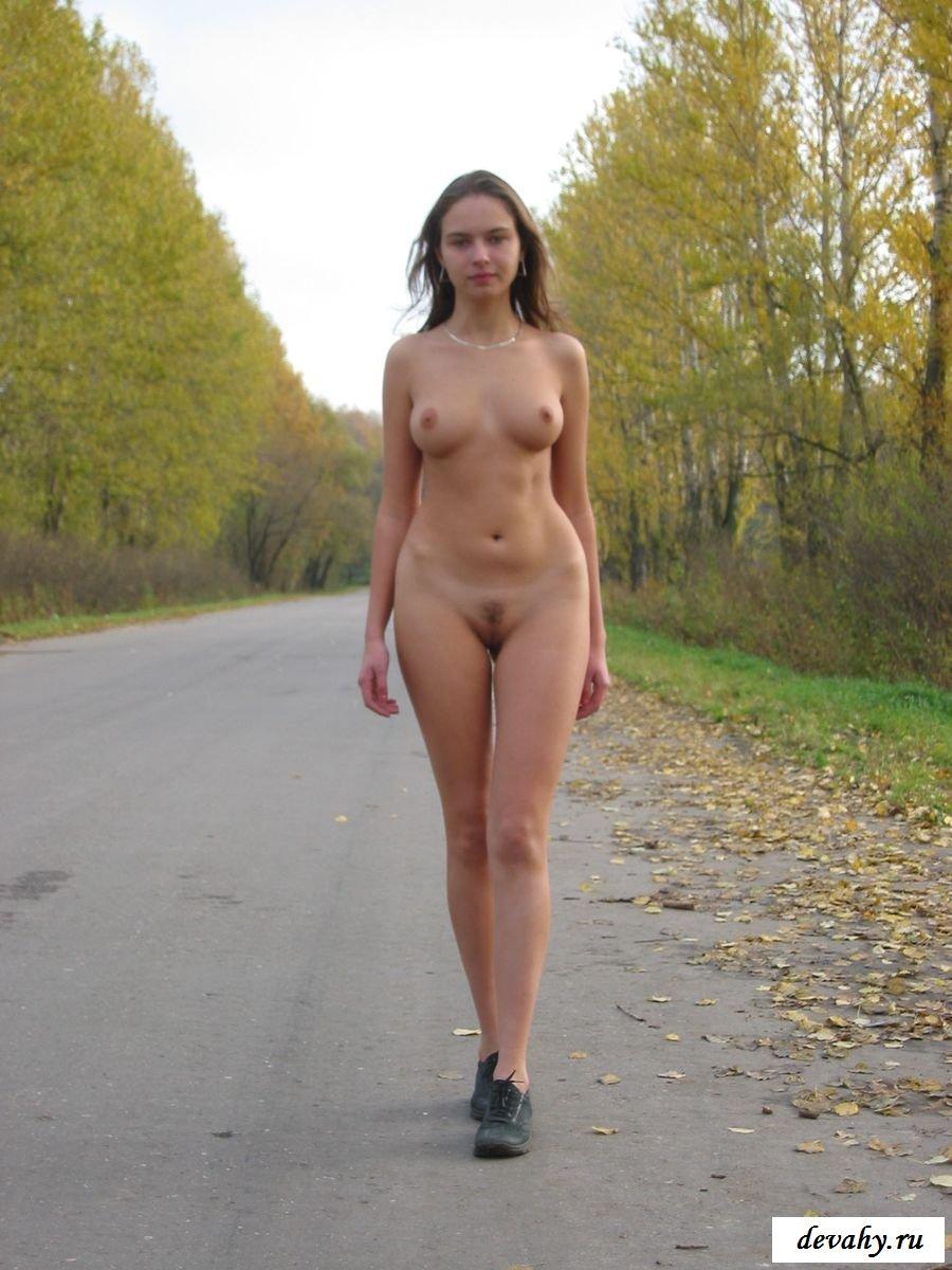 Фото люблю гулять голышом