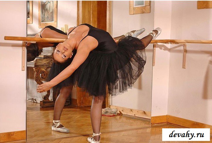 Натруженная пизда балерины
