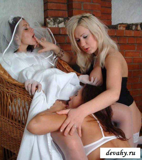 Невеста занялась сексом с подругами