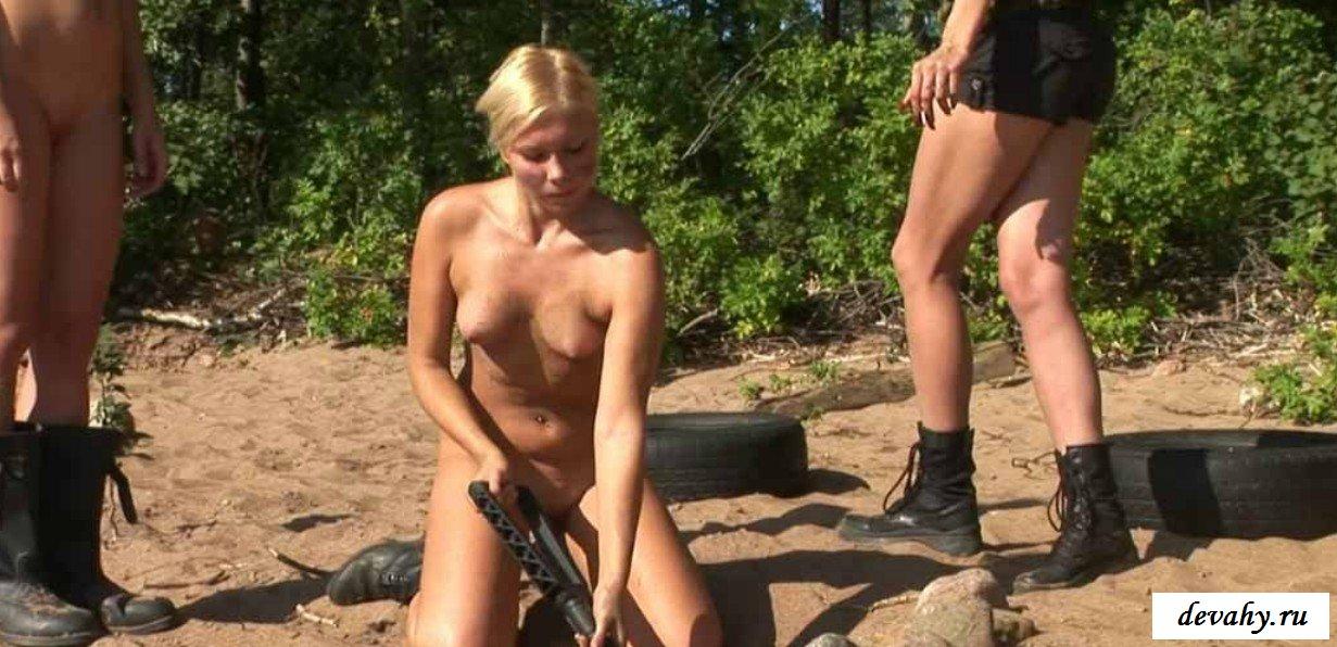 Раздетый женский спецназ секс фото