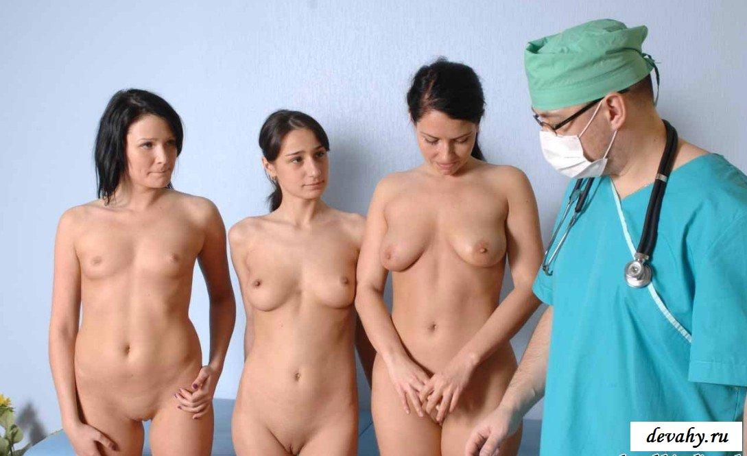 Девочки на осмотре у гинеколога