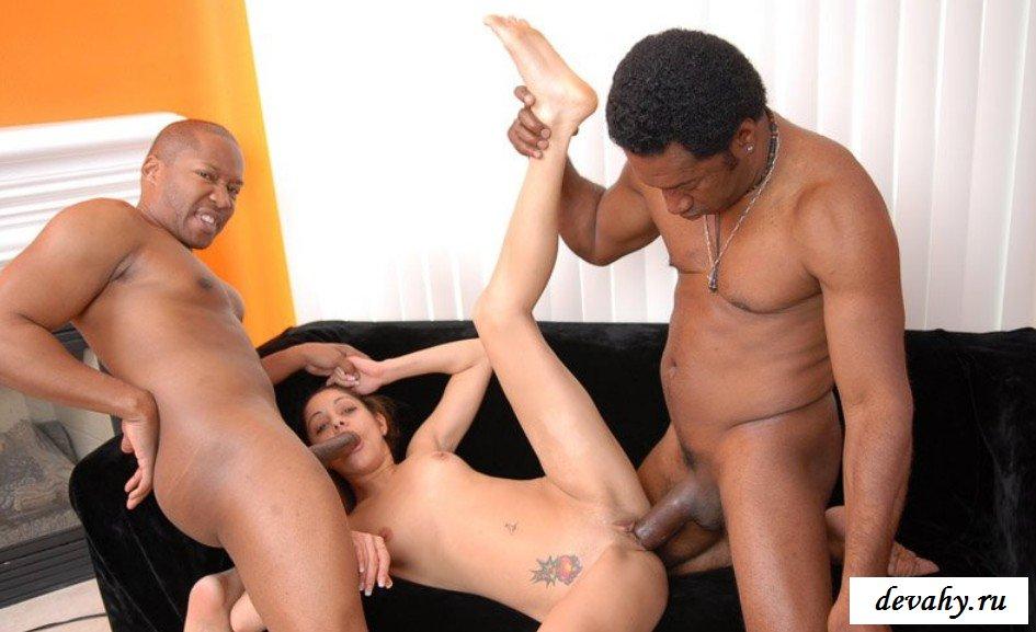 Здоровые черные члены секс фото