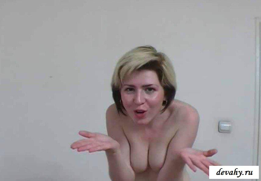 Страшноватая голая сучка