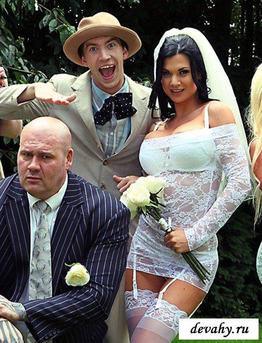 Здоровенный хер для невесты