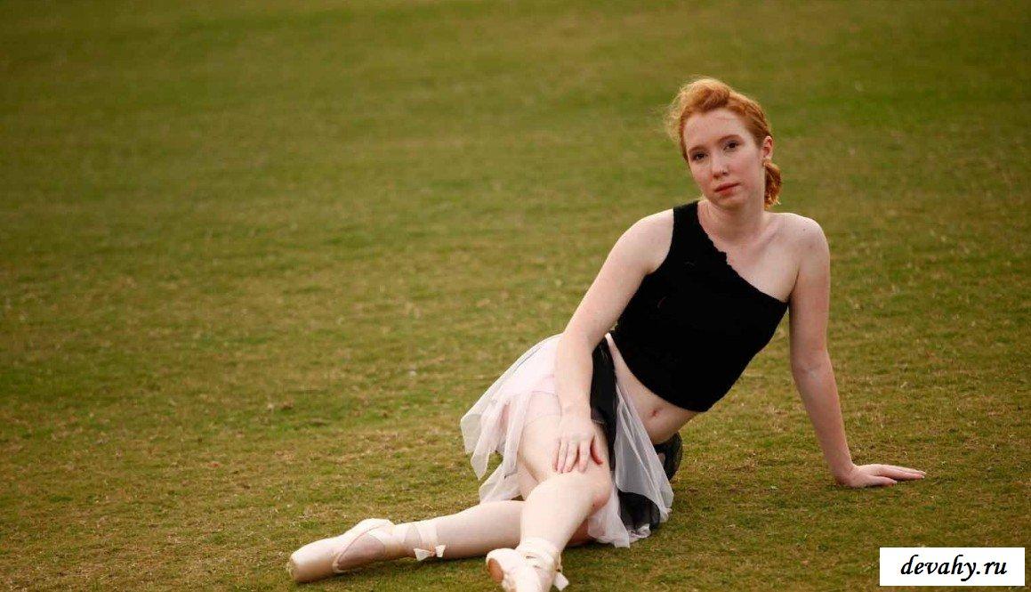 Длинное платье танцующей девушки