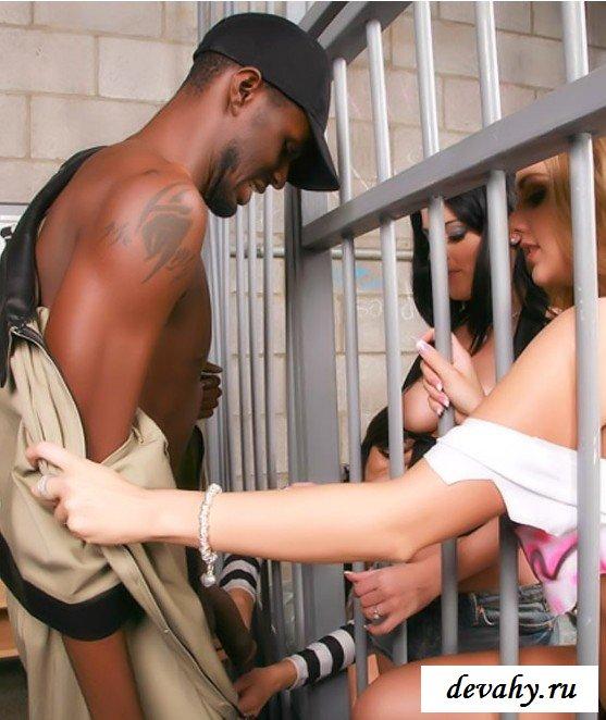 На секс фото афро с членом в женской тюрьме