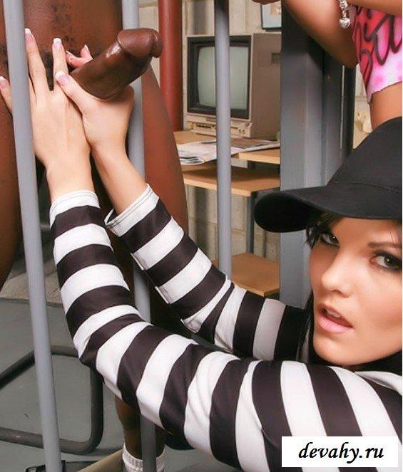 На порно фото негр с членом в женской тюрьме
