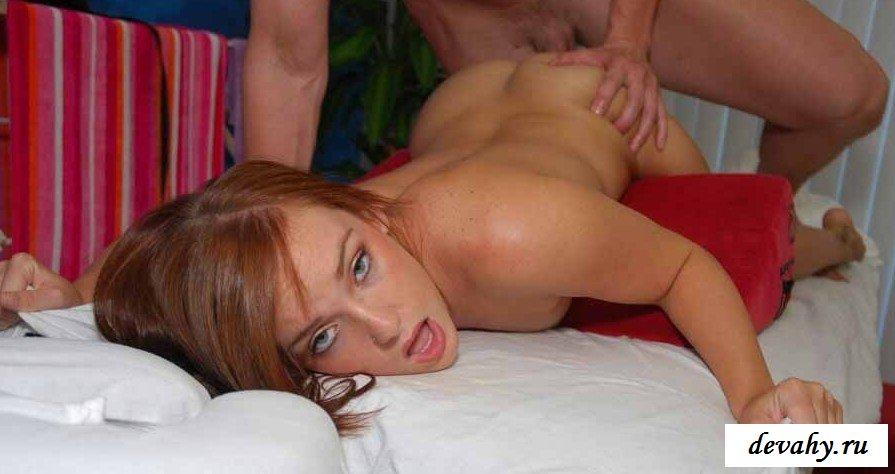 Удовлетворение чики от секса