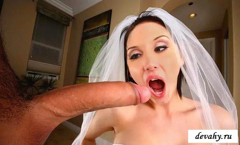Невеста ублажила супруга секс фото