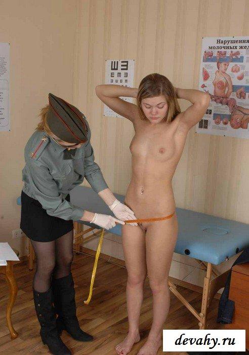 Отбор дамочек врачом в армию секс фото
