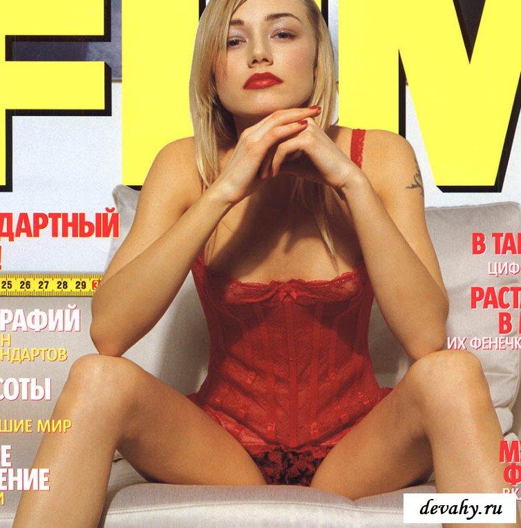 Голая Оксана Акиньшина на фото