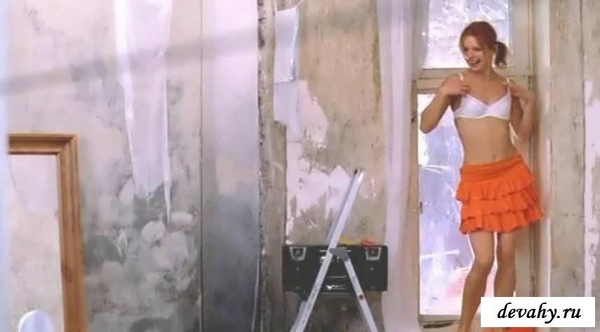 Фотографии голенькой Алисы Гребенщиковой в кино