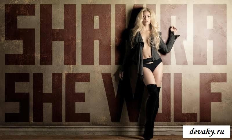 Сексуальная Шакира делится интимными фото