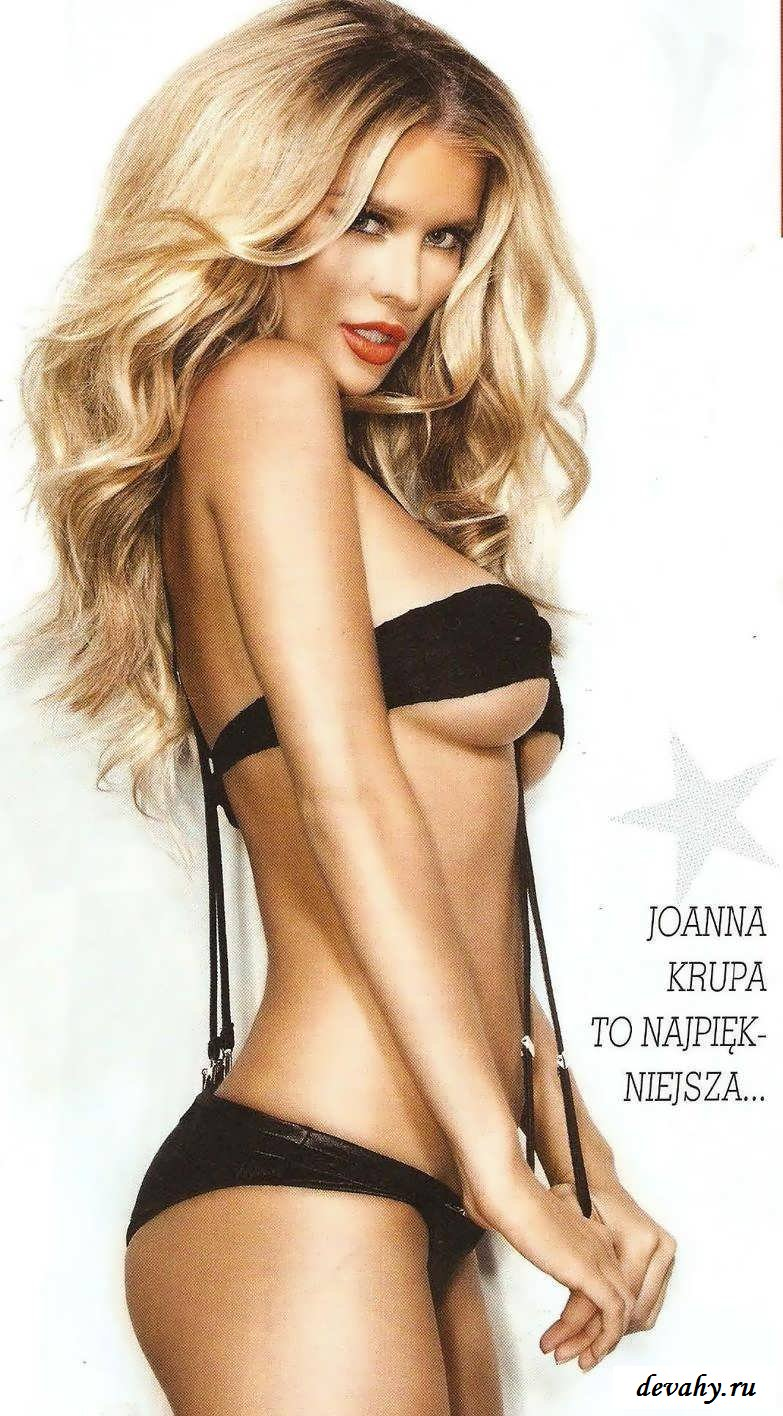 Супер эротика от фотомодели Joanna Krupa