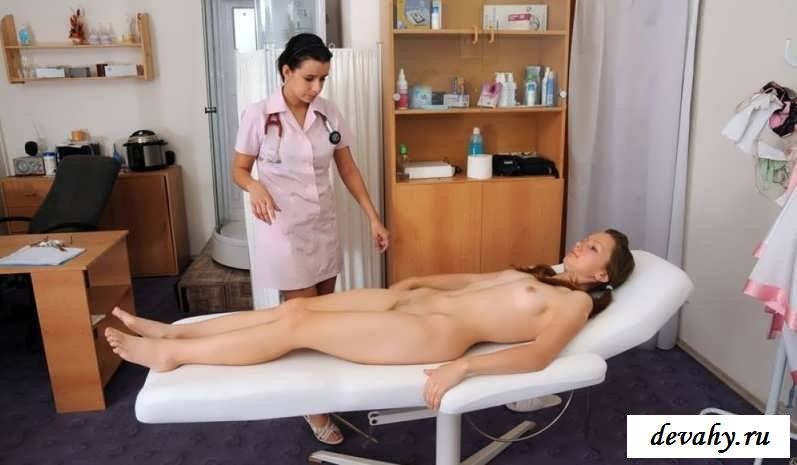 Пациентка разделась для тщательного осмотра (16 фото)