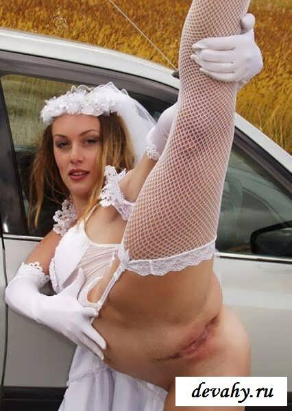 Порно Невеста Без Трусиков