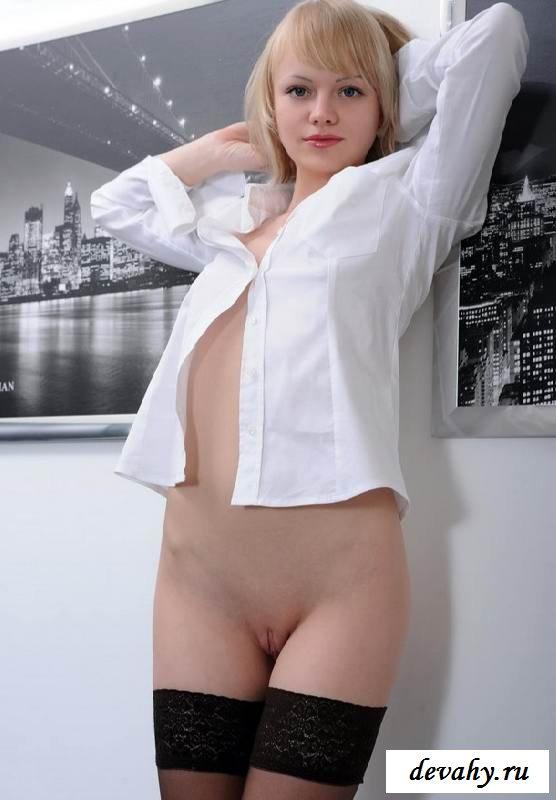 Доступная вагина блондинки с голенькой задницей (16 фоток для взрослых)