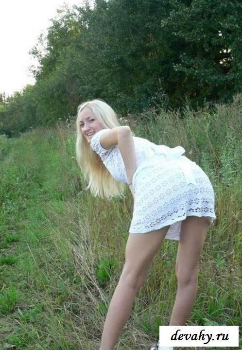 Раздетая пизда страшненькой блондиночки (15 фото эротики)