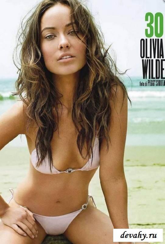 Оливия Уайлд разденется на пляже  (эротика)