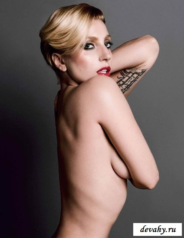 Секс с сексуальной певицей  Леди Гага  (эротика)