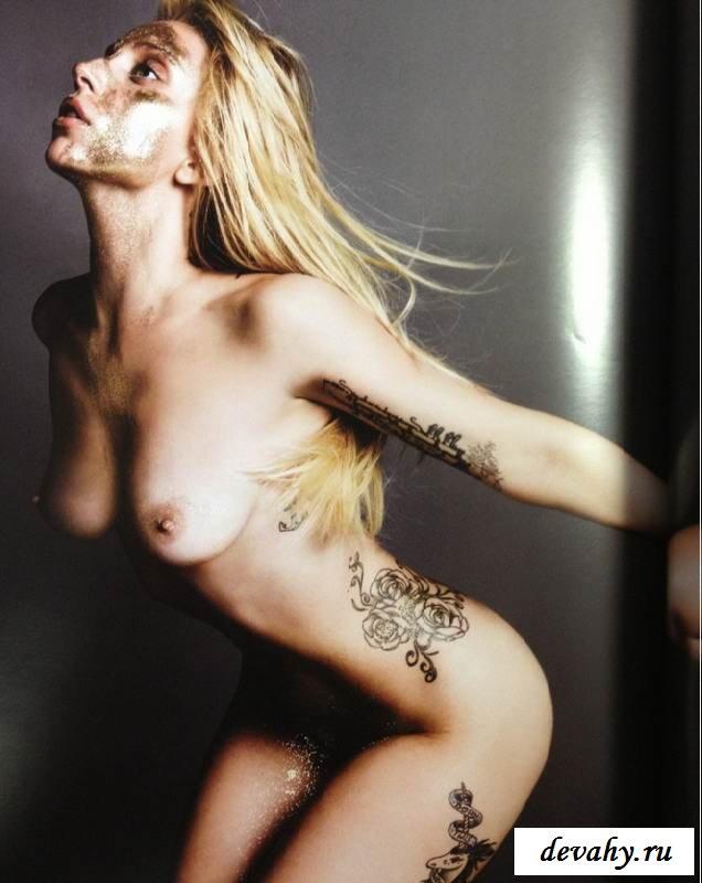 Эротика с откровенной певицей  Леди Гага  (эротика)