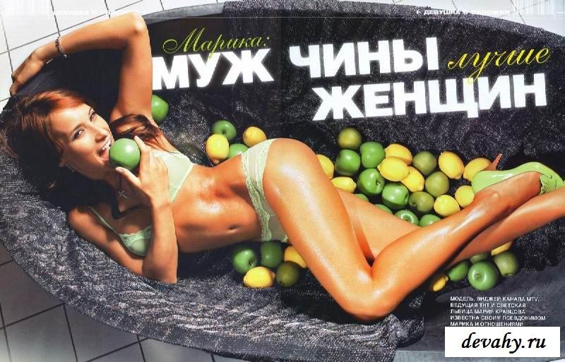 Нежная грудь голой Марики Кравцовой (клубничка)