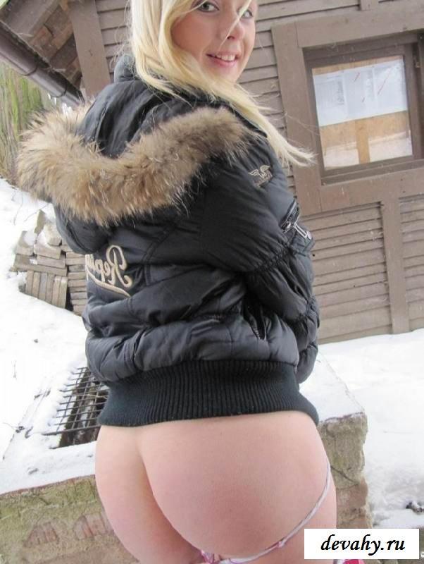 Голая вагина бабы на морозе (15 эротичекских картинок)