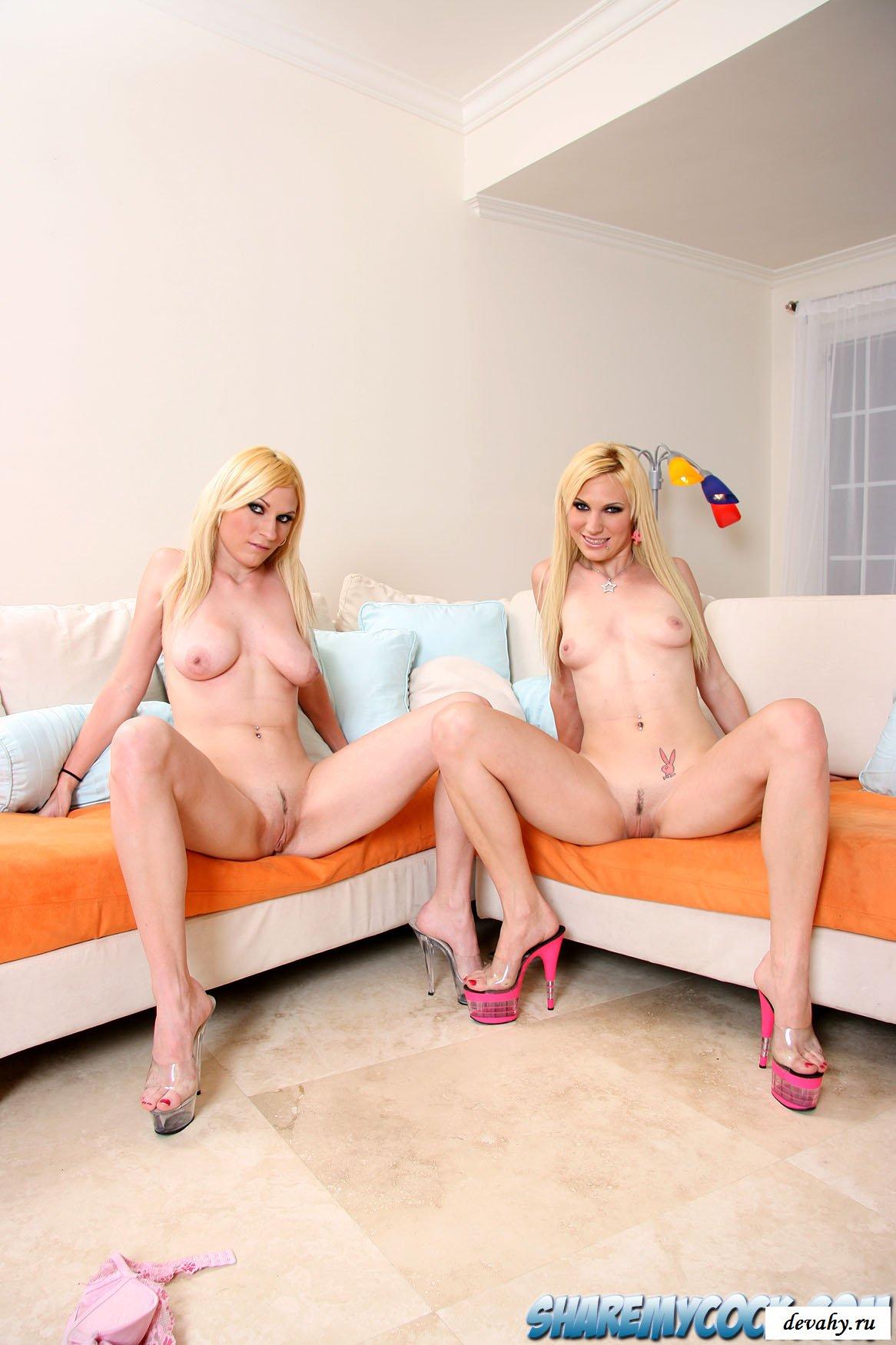 Белобрысые сестрёнки на тахте секс фото