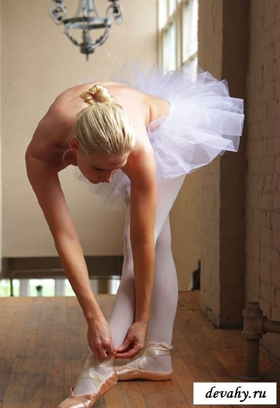 Домашняя тренировка голой балерины  (15 фото эротики)