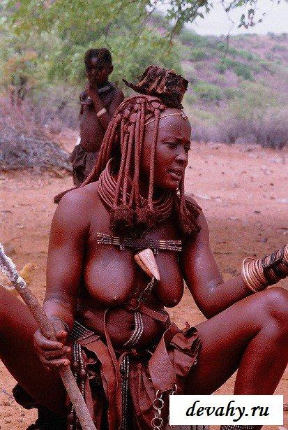 смотреть онлайн секс в африканских племенах