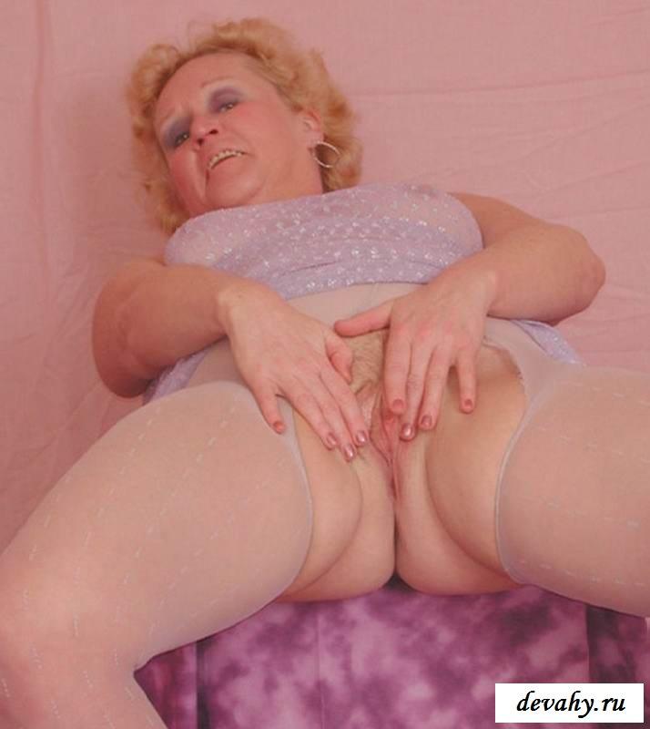Потрепанная пизда обнаженной бабки (16 фото эротики)