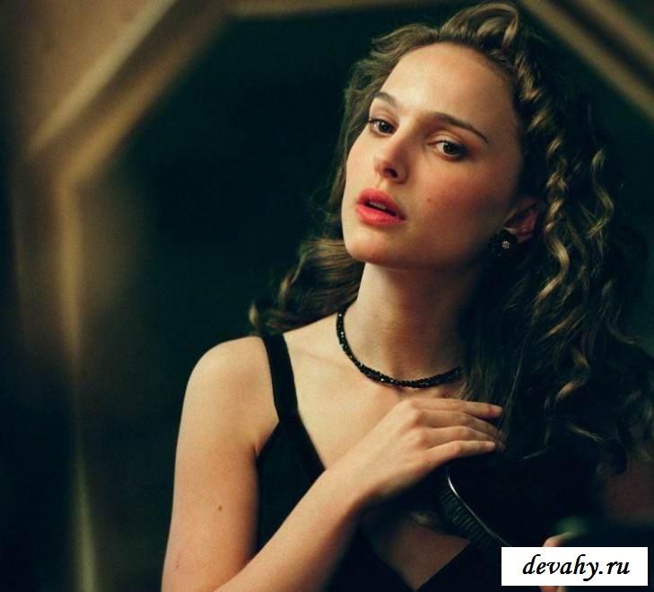 Порнушка манекенщицы Натали Портман (порнография)