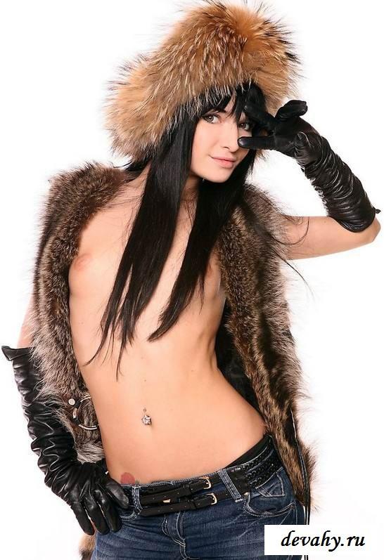 Безупречная киска девочки лисички  (15 фото эротики)