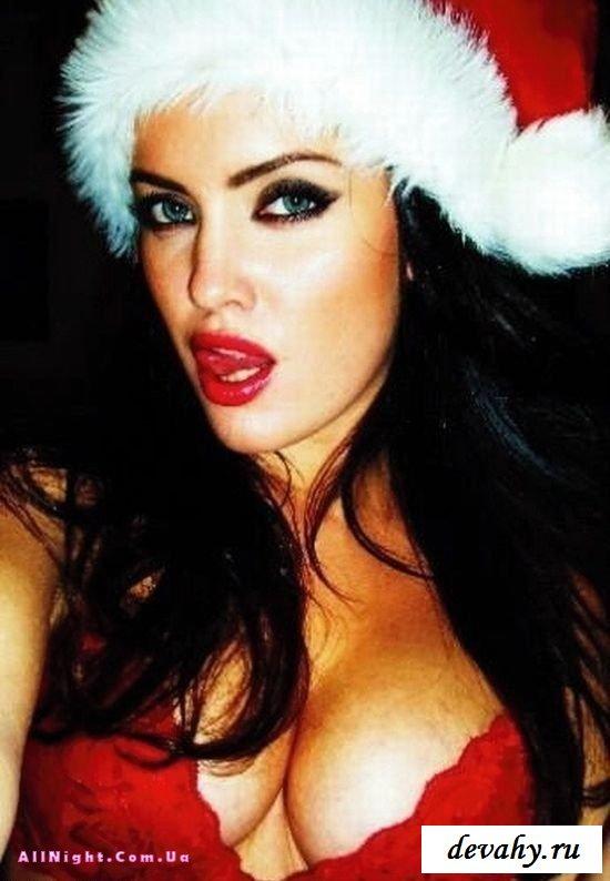 Раздетые новогодние снегурочки в вызывающем стиле фото секс фото