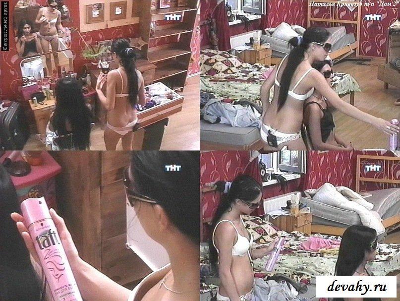 Голая Наталья Бардо в бикини дом 2 фото