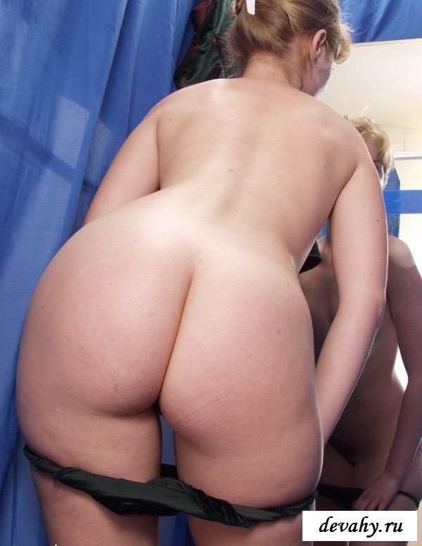 Голая писька давалки в примерочной (15 эротических снимков) секс фото