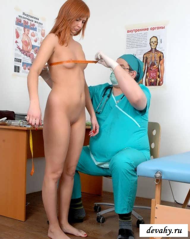 Голая пися сучки на осмотре у доктора (16 картинок в галерее)