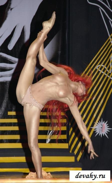 Фото танцующих обнаженных девах