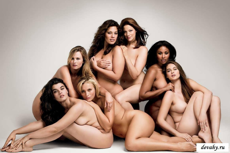 Hot glamour girls naked