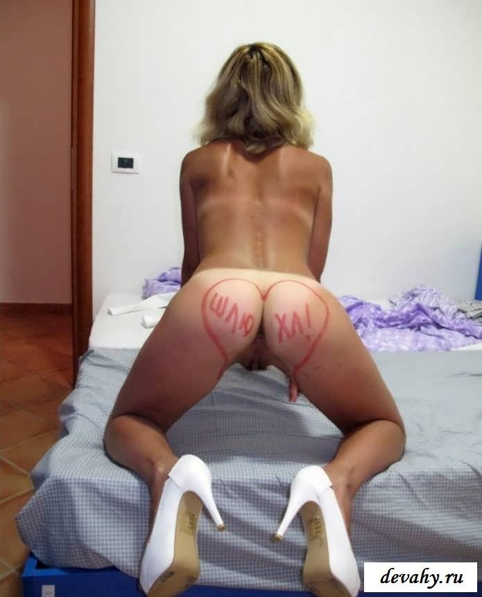 Фото голых дома девчат  (23 фото эротики)