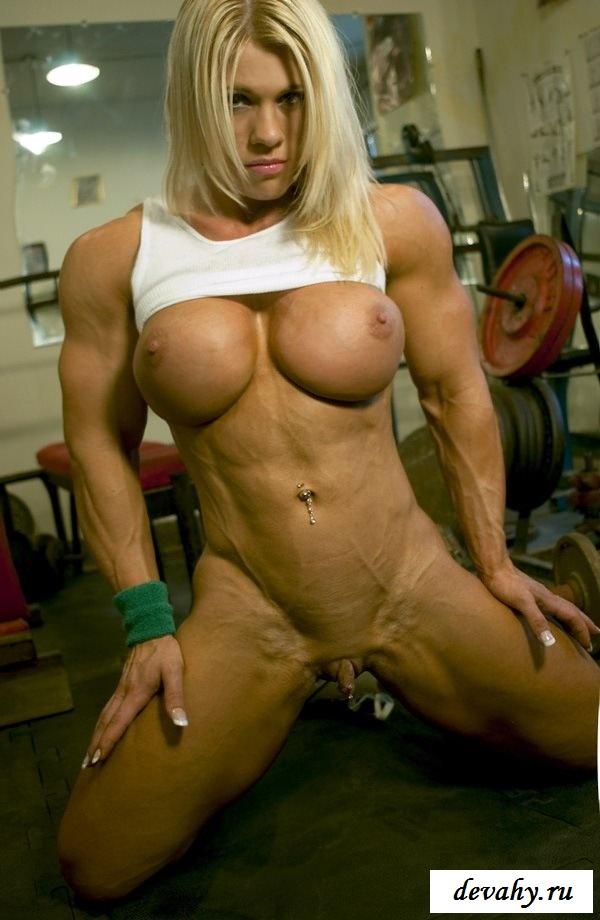 более домашние фото голых накаченных девушек например, кажется